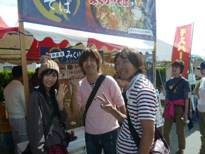 「富士山スカイドリ-ムス」に出店しました。