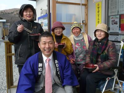 福島県相馬市において被災地支援事業を実施してきました!!