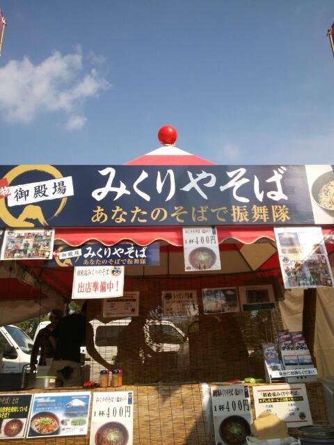大道芸ワールドカップ in SHIZUOKA