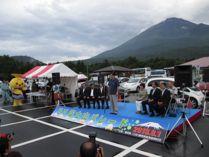 富士山EVフェスタ